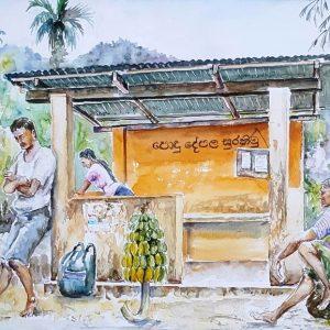Online, Art, Art Gallery, Online Art Galley, Sri Lanka, Karunagama, Watercolor, Water Colour, Transport in Sri Lanka, Bus halt paintings, Sri Lankan people, Sri lanka paintings,