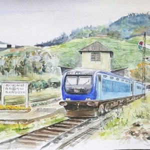 Online, Art, Art Gallery, Kandy, Karunagama, Online, Online Art Gallery, Sri Lanka, Sri lanka Paintings, Sri Lanka Railways, Water Colour, Watercolor, Nanuoya station, Nanuoya paintings, Watercolor paintngs